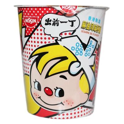 Nissin Sesame Oil Flavored Instant Noodles 72g