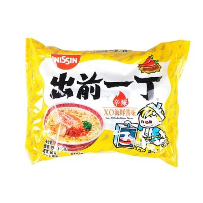 Nissin Instant Noodle XO Sauce Seafood Flavour 100g