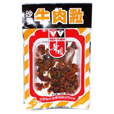 Wah Yuen Satay Flavor Beef 50g