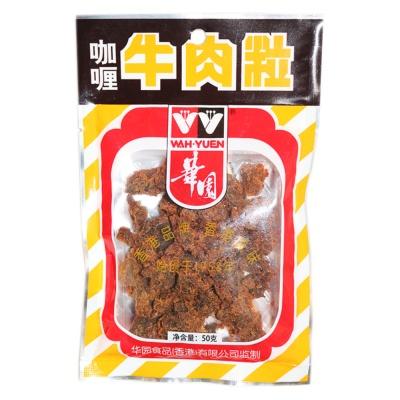 Wah Yuen Curry Flavor Beef 50g