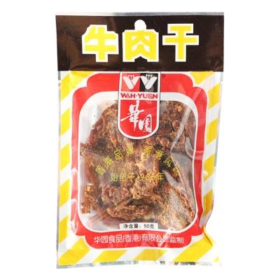 Wah Yuen Spicy Flavor Beef Slices 50g