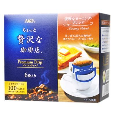 AGF Premium Drip Morning Blend Coffee 48g(8g*6)