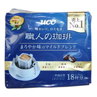 Ucc Staff Mellow Coffee 126g