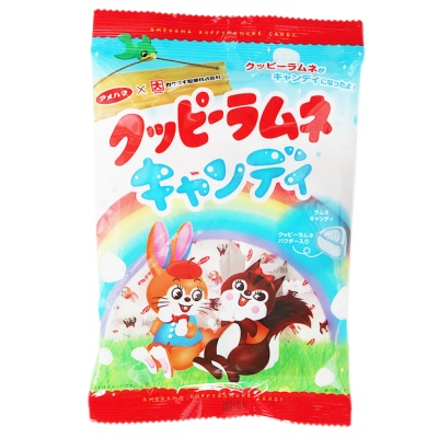 Amehama Kuppyramune Candy 65g