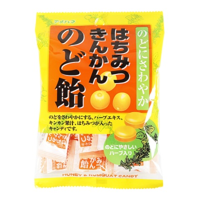 Amehama Honey & Kumquat Candy 90g