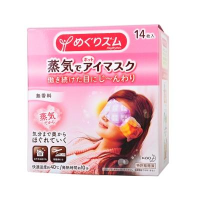 Laurier Steam Eye Mask (Fragrance Free) 14pcs