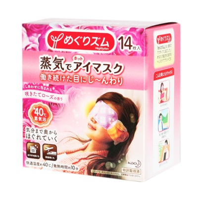Laurier Steam Eye Mask(rose) 14p