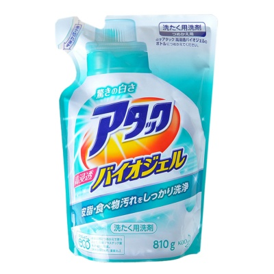 Kao Enzyme Laundry Detergent 810g