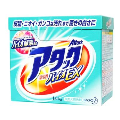 Merries Enzymes Washing Powder 1kg