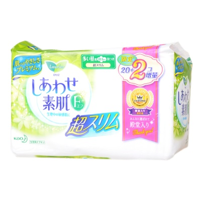 Kao Ultra-thin Daily Sanitary Napkins 20p