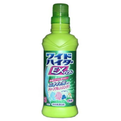 Kao EX Bleaching Agent For Clothing 600ml