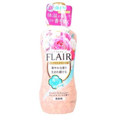 Merries Deodorant Flowers Fabric Softener 570ml