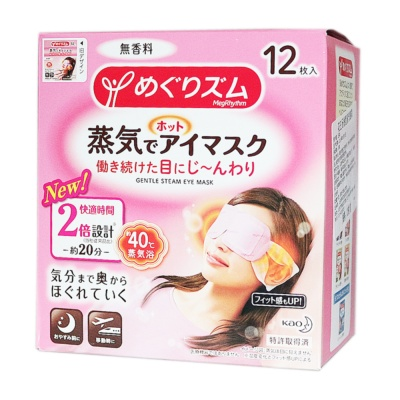 Kao Gentle Steam Eye Mask (Fragrance-free) 12p