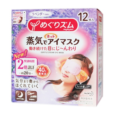 Kao Gentle Steam Eye Mask (Lavender) 12p