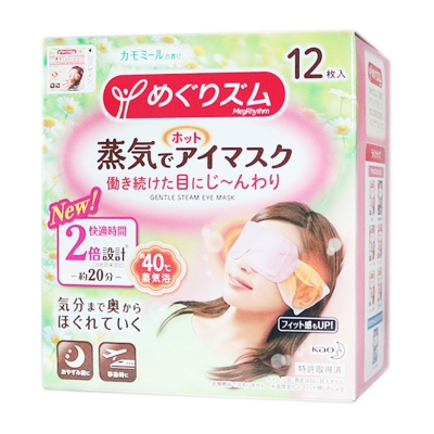 Kao Gentle Steam Eye Mask (Chamomilla) 12p