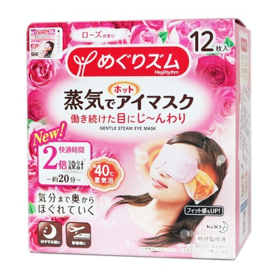 Kao Gentle Steam Eye Mask (Rose) 12p
