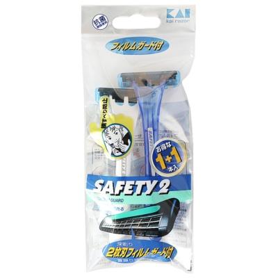 Kai Razor Safety 2 1p