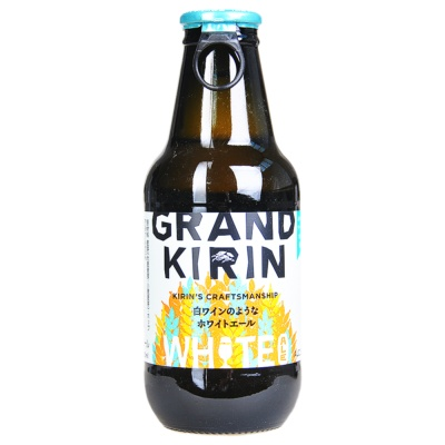 Kirin Grand Kirin White Ale 330ml