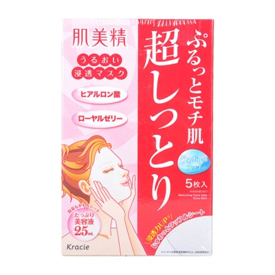 Kracie Super Moisturizing Facial Mask 5p
