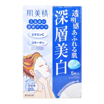 Kracie Deep Layer Whitening Facial Mask 5p