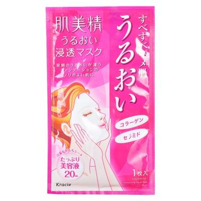 Kracie Pure Penetrating Moisturizing Facial Mask 1p