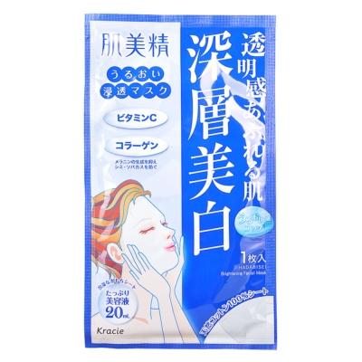 Kracie Hadabisei Brightening Facial Mask 1p