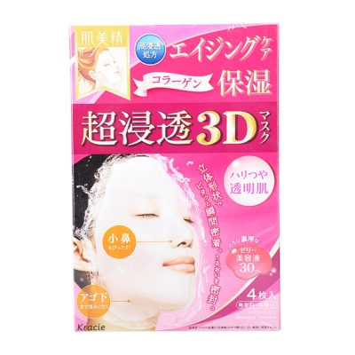 Kracie 3D Hadabisei Moisturizing Facial Mask 4p