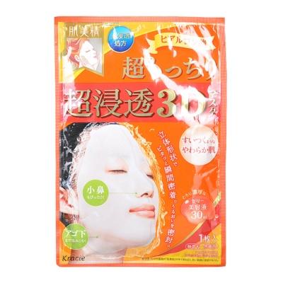 Kracie 3D Hadabisei Moisturizing Facial Mask 1p