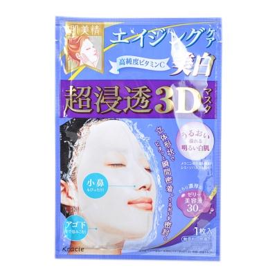 Kracie 3D Hadabisei Brightening Facial Mask 1p