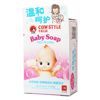 Cow Baby Soap 90g