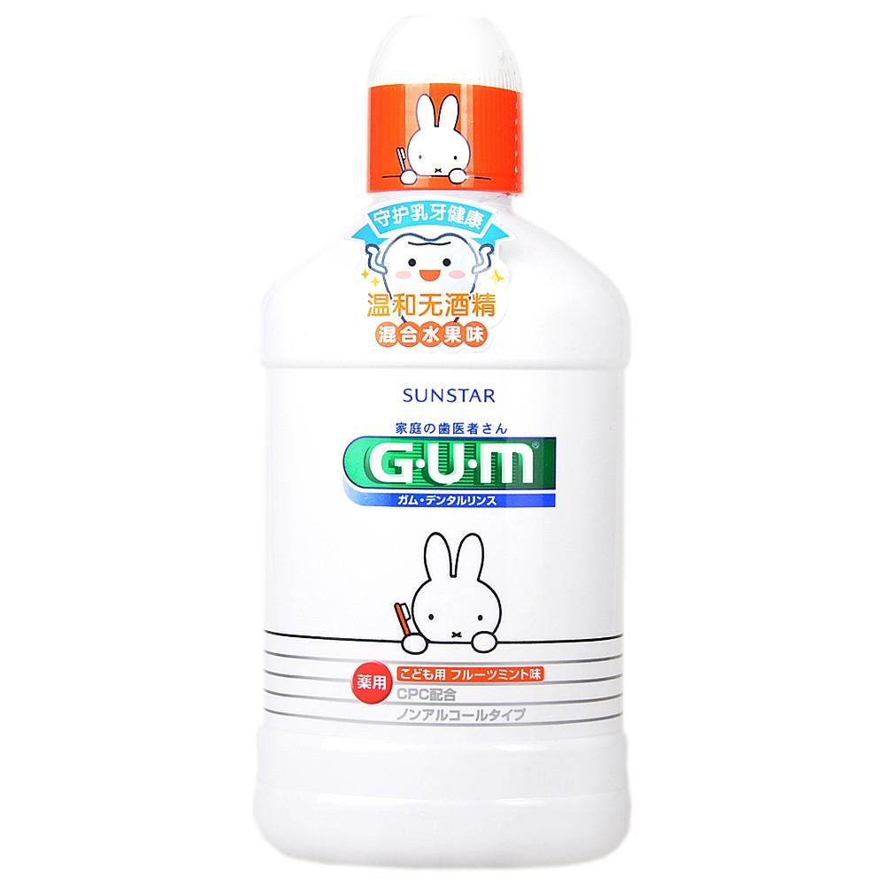 Gum Dental Rinse for Kids Fruits Mint Flavor 250ml