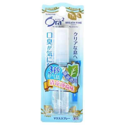 Ora2 Breath Spray Cool Mint 6ml