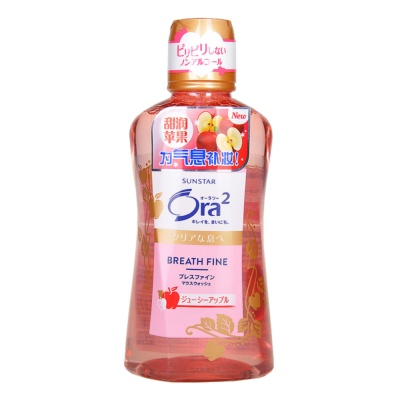 Ora2 Breath Fine Honeyed Apples Flavor Mouthwash 460ml