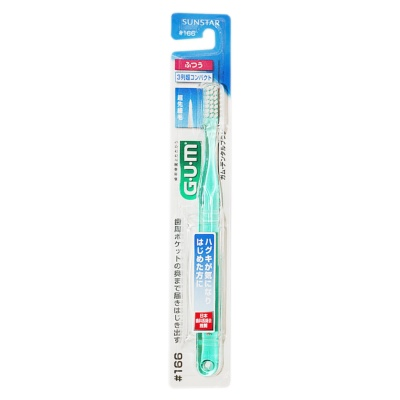 GUM166 Periodontal Care Toothbrush