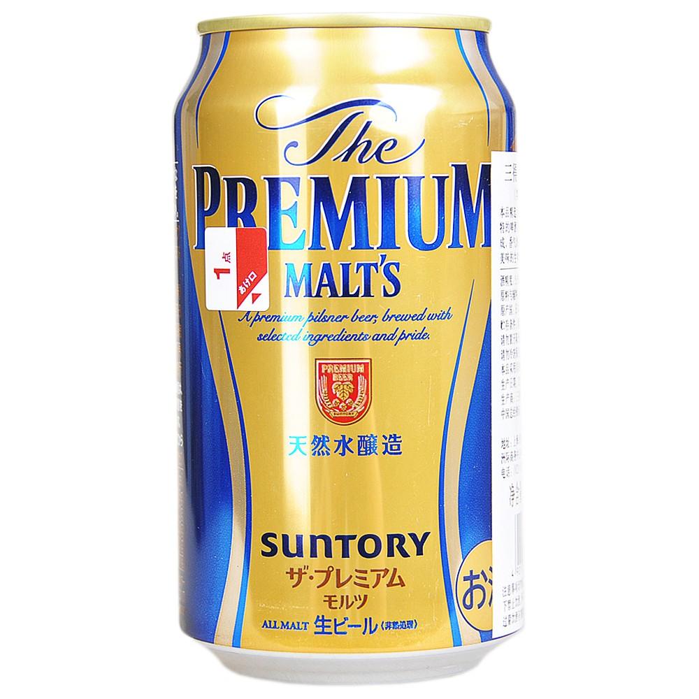 (Beer) 350ml