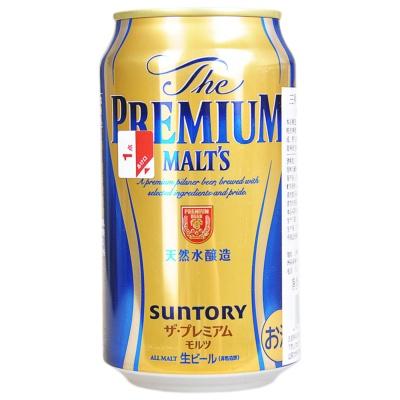 三得利麦芽啤酒 350ml