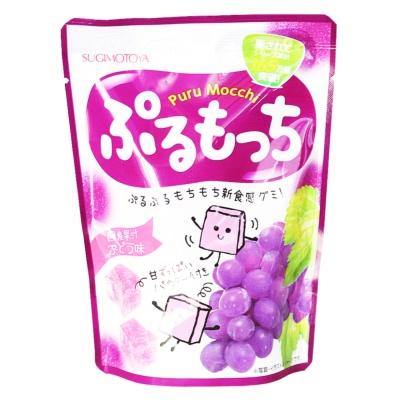 Maken Grape Flavor Soft Sweets 40g