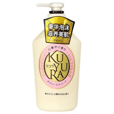 Kuyura Shower Body Wash 550ml