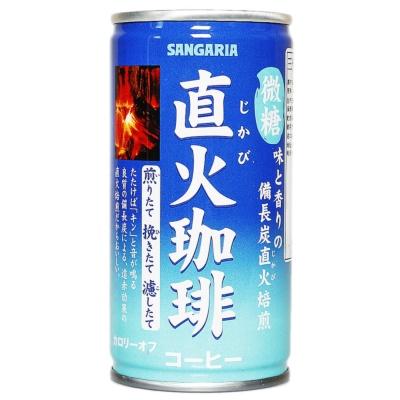 Sangaria Low-Sugar Coffee 185ml