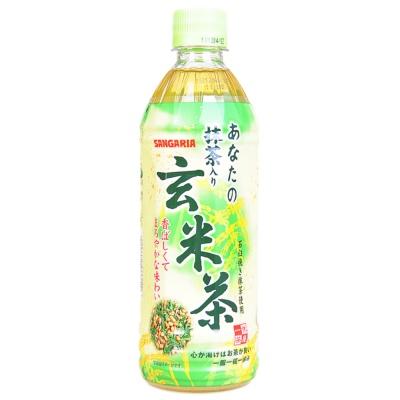 Sangaria Black Rice Tea Beverage 500ml
