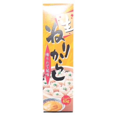 Hachi Yellow Mustard Sauce 45g