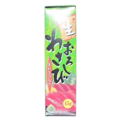 Hachi Green Mustard Sauce 45g