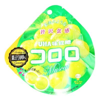 Uha Green Grape Flavor Gummy 48g