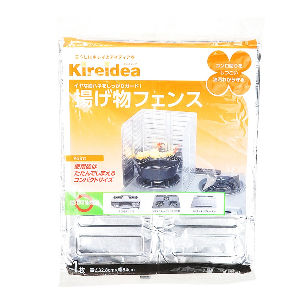 Kireidea Aluminum Foil Oil Splash Blocker 32.8*84