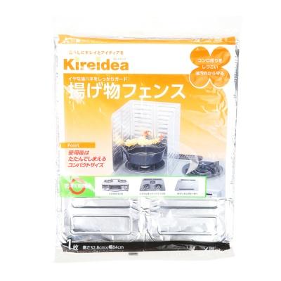 Kireidea Aluminum Foil Oil Splash Blocker 32.8*84