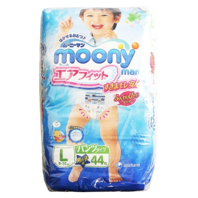 Unicharm Moony Pants Type Diaper for Boys L 44p