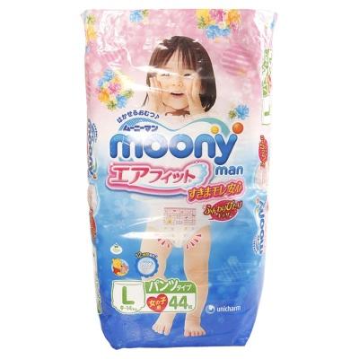 Unicharm Moony Pants Type Diaper for Girls L 44p