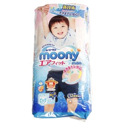 Unicharm Moony Pants Type Diaper for Boy XL 38p