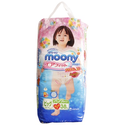Unicharm Moony Pants Type Diaper for Girls XL 38p