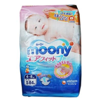 Unicharm Diapers 84p